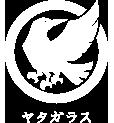 株式会社 寺